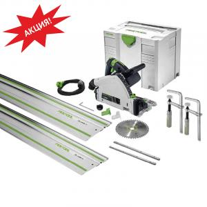 Комплект Festool  TS 55 CAMP-Set - 575961